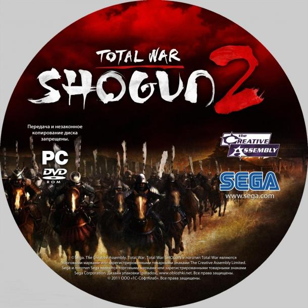 Обложки к игре Total War: Shogun 2 Total War: Shogun 2